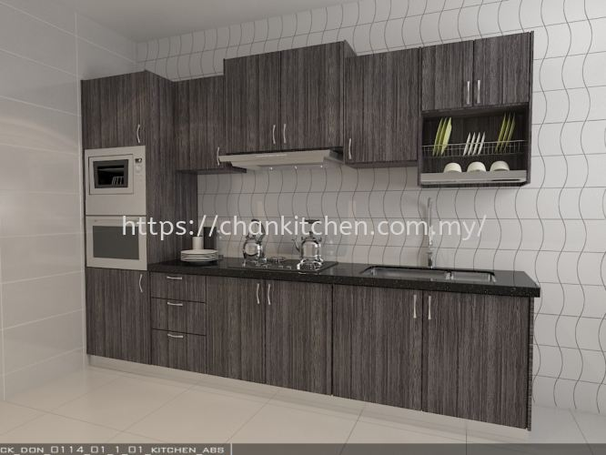 KITCHEN CABINET (PACKAGE K2)