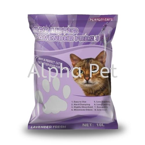 Perfect 10 Liter Clumping Cat Litter (TP6010)