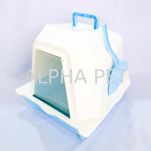 Cat Litter Tray With Cover & Scoop (RJ704)
