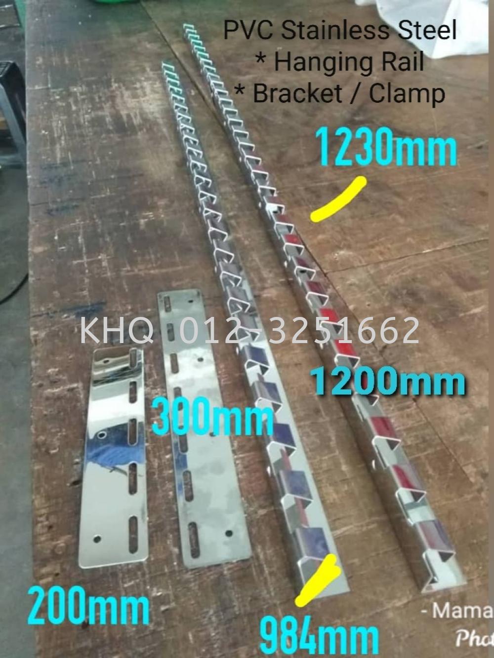PVC Curtain Stainless Steel Hanger Rail / Bracket / Clamp