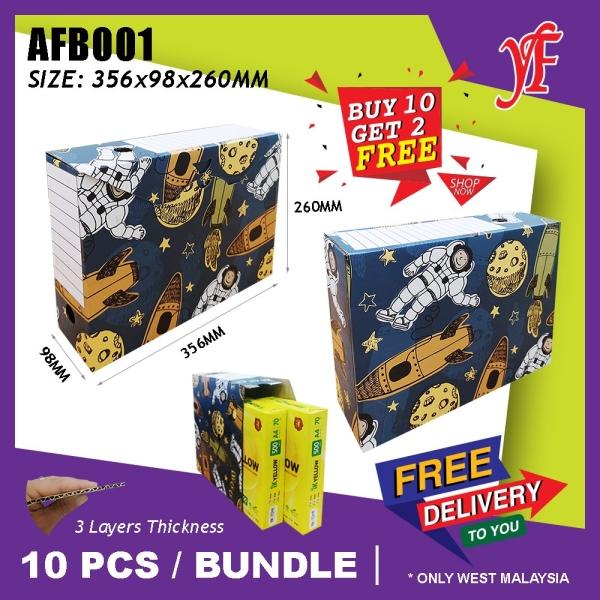 AFB001 356X98X260MM 10PCS Archive File Box Custom Made Carton Malaysia, Melaka, Merlimau Manufacturer, Supplier, Supply, Supplies   YF Packaging Sdn Bhd