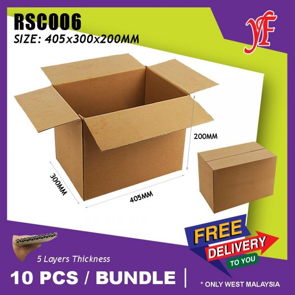 RSC006 405X300X200MM 10PCS RSC Carton Malaysia, Melaka, Merlimau Manufacturer, Supplier, Supply, Supplies | YF Packaging Sdn Bhd