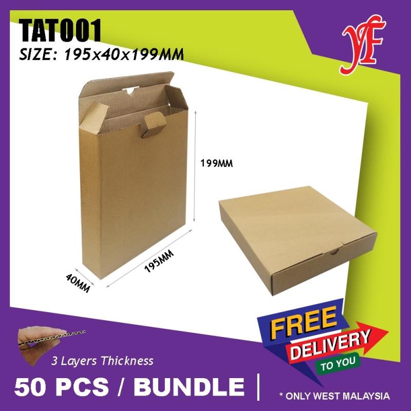 TAT001 195X40X199MM 50PCS