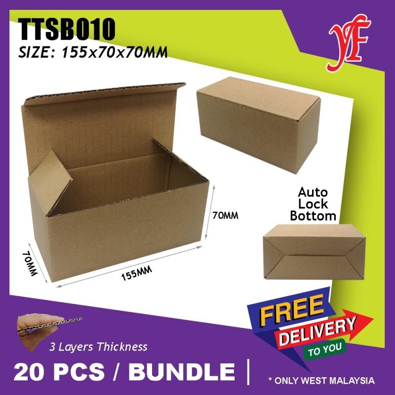 TTSB010 155X70X70MM 20PCS