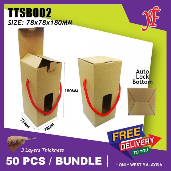 TTSB002 78X78X180M 50PCS Diecut Box Tuck Top Snap Bottom Custom Made Carton Malaysia, Melaka, Merlimau Manufacturer, Supplier, Supply, Supplies | YF Packaging Sdn Bhd