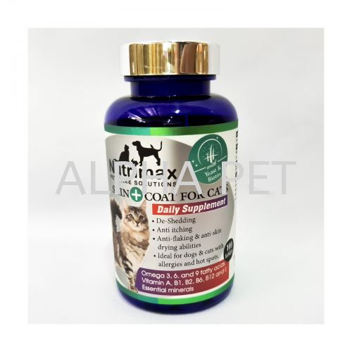 Nutrimax Skin+Coat For Cats (NTMSKIN)