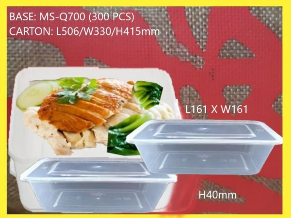 MS-Q700 BASE ONLY SQUARE LARGE CONTAINER (300 PCS) SQUARE CONTIANER MICROWAVEABLE PLASTIC CONTAINNER Kuala Lumpur (KL), Malaysia, Selangor, Kepong Supplier, Suppliers, Supply, Supplies   RS Peck Trading