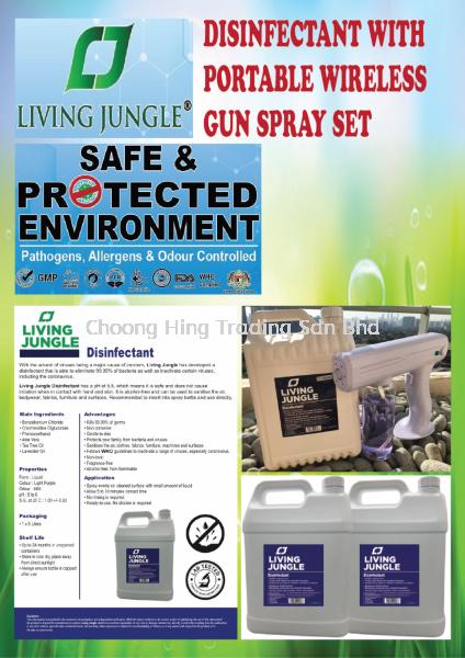 LIVING JUNGLE Disinfectant COVID-19 Malaysia, Kuala Lumpur (KL), Selangor Supplier, Supply, Manufacturer   Choong Hing Trading Sdn Bhd