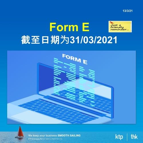 Form E ��������Ϊ31/03/2021