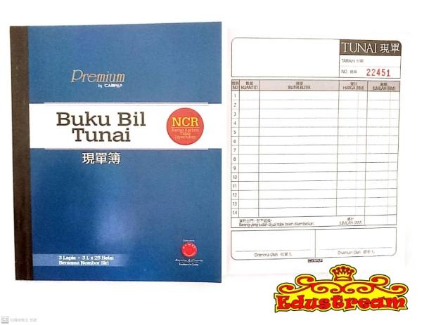 Campap NCR Buku Bil Tunai 3ply x 25 helai 现单簿 CA 3843 Bill Book School & Office Equipment Stationery & Craft Johor Bahru (JB), Malaysia Supplier, Suppliers, Supply, Supplies | Edustream Sdn Bhd