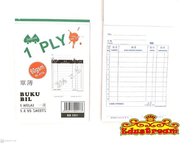 Double Aces 1 Ply Buku Bil 1x80 Sheet 单簿 一连 BB 3501 Bill Book Stationery Johor Bahru (JB), Malaysia Supplier, Suppliers, Supply, Supplies | Edustream Sdn Bhd