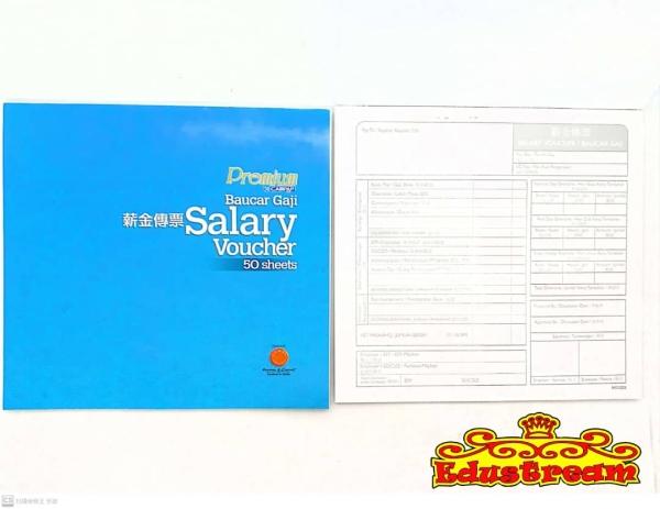 Campap Salary Voucher / Baucar Gaji / 薪金传票 178mm x 190mm 50 Sheets CA3817 Bill Book School & Office Equipment Stationery & Craft Johor Bahru (JB), Malaysia Supplier, Suppliers, Supply, Supplies | Edustream Sdn Bhd