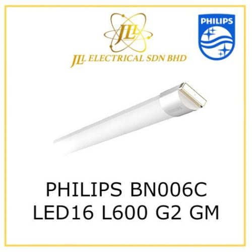 PHILIPS SMARTBRIGHT LUXLINE LED BATTEN G2 BN006C LED16 L600 G2 3000K/4000K/6500K