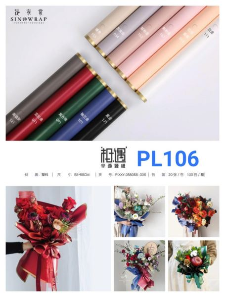 PL106 Flower Paper Ayer Itam, Penang, Pulau Pinang, Malaysia. Supplies, Supply, Suppliers, Supplier   Trillion Pg Sdn Bhd
