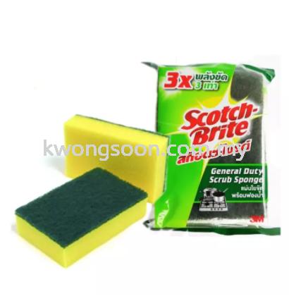 Scotch Brite 3M General Duty Scrub Sponge Scouring Pad 楳下今逐 Scouring Pad Sponge Green Pad Colour Pad Hygiene Product / Cleaning Tools Johor Bahru (JB), Malaysia, Johor Jaya Supplier, Wholesaler, Retailer, Supply   Kwong Soon Trading Co.