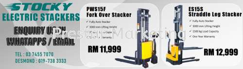 STOCKY - ELECTRIC STACKERS PROMOTION