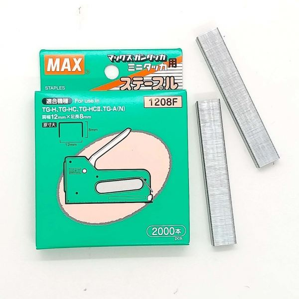 MAX STAPLES 1208F (BULLET FOR TG-H,TG-HC,TG-HCII,TG-A(N)) Staples Stapler/Punch Stationery & Craft Johor Bahru (JB), Malaysia Supplier, Suppliers, Supply, Supplies | Edustream Sdn Bhd