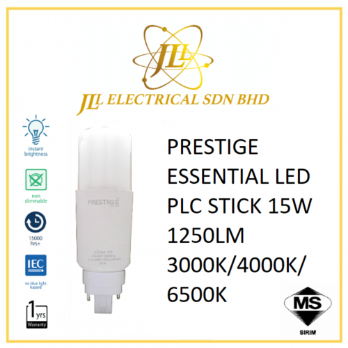 PRESTIGE ESSENTIAL LED PLC STICK 15W 1250LM 3000K/4000K/6500K