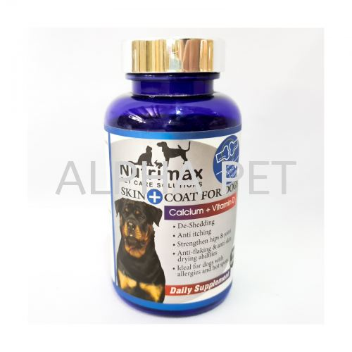 Nutrimax Skin+Coat For Dogs (NTMCAL)