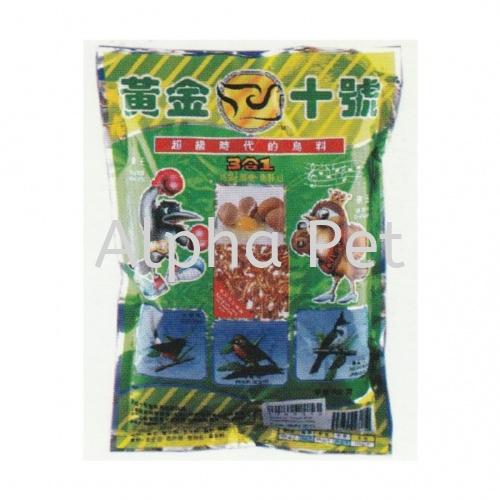 Emas10 Murai Bird  Feed With Worms (3013MMU)