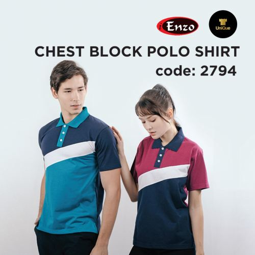 T-shirt Collar Polo Adult | Plain Collar T-shirt | 2794