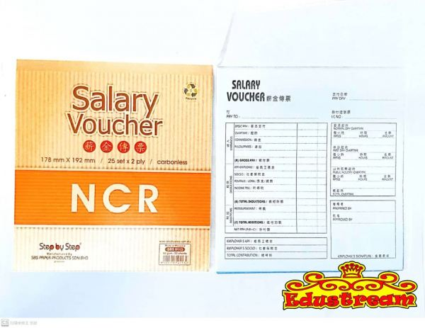 Step by Step NCR Salary Voucher 25 Set x 2 Ply  SBS 0113 Bill Book Stationery Johor Bahru (JB), Malaysia Supplier, Suppliers, Supply, Supplies | Edustream Sdn Bhd