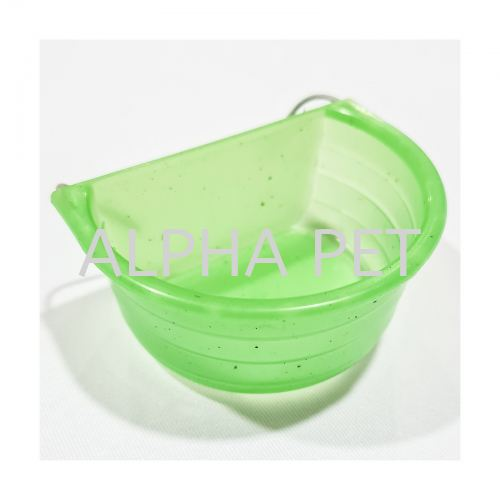D Shape Cup Small (3180)