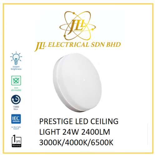 PRESTIGE LED CEILING LIGHT 24W 2400LM 3000K/4000K/6500K