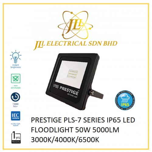 PRESTIGE PLS-7 SERIES IP65 LED FLOODLIGHT 50W 5000LM 3000K/4000K/6500K