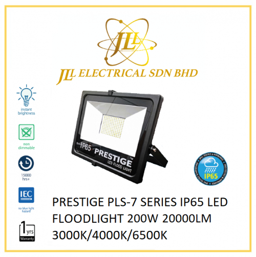 PRESTIGE PLS-7 SERIES IP65 LED FLOODLIGHT 200W 20000LM 3000K/4000K/6500K