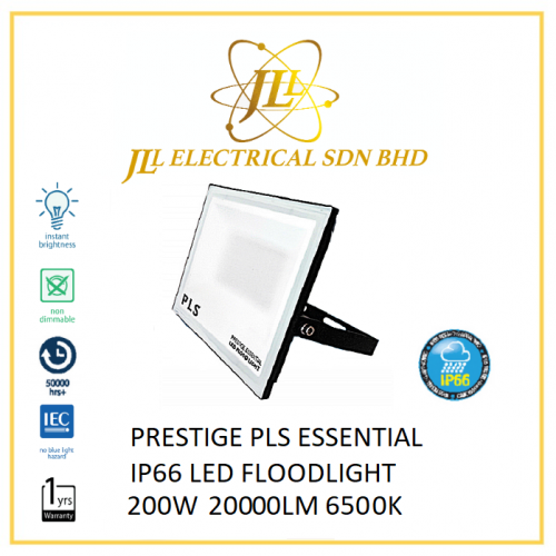 PRESTIGE PLS ESSENTIAL IP66 LED FLOODLIGHT 200W 20000LM 6500K
