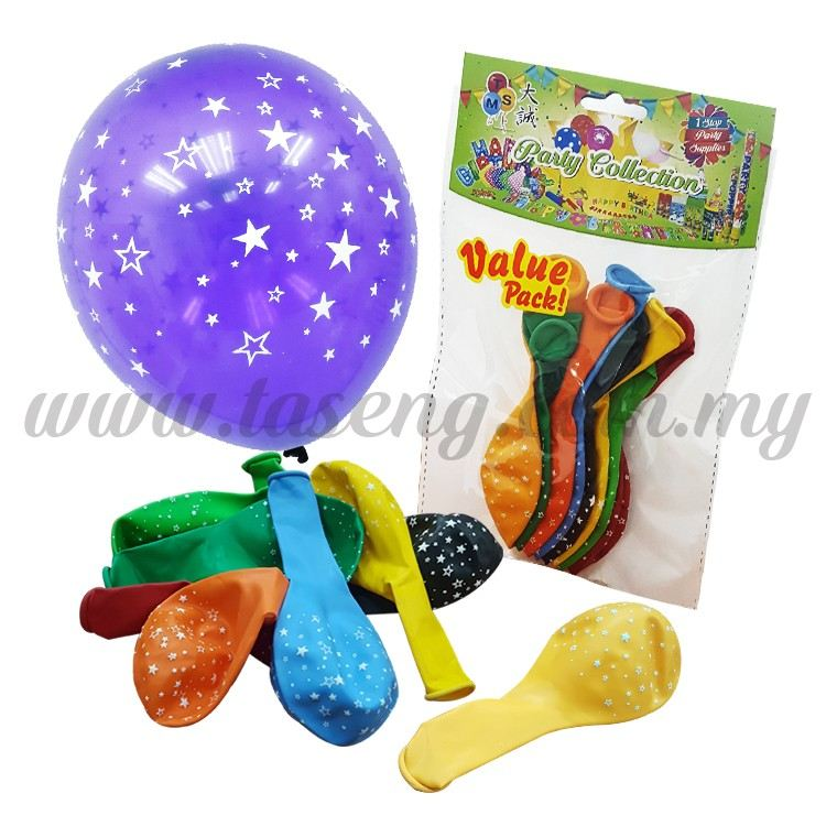 12inch Star All Round Printed Balloon 8pcs (B-ST8)