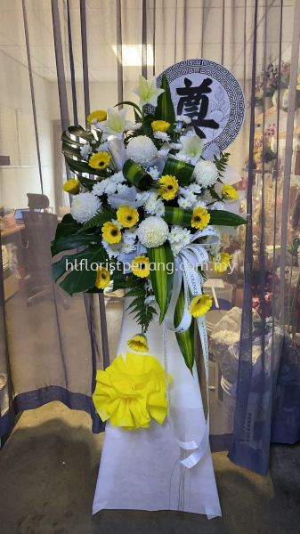 FS056 Funeral Stand Penang, Butterworth, Malaysia Supplier, Suppliers, Supply, Supplies | HL Florist & Gift