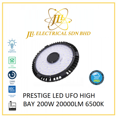 PRESTIGE LED UFO HIGH BAY 200W 20000LM 6500K
