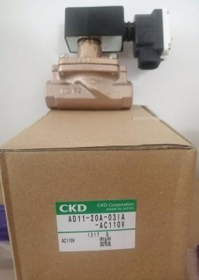AD11-20A-03IA-AC110V