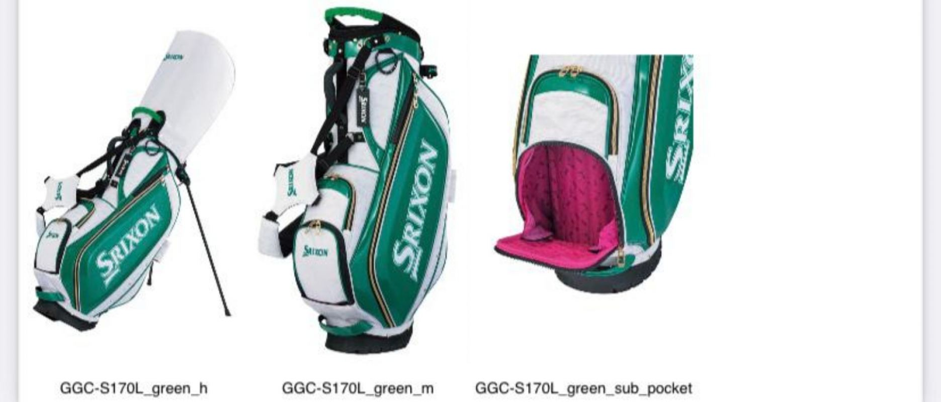 Srixon Tour Stand Limited Edition 2021 Masters Series