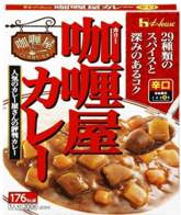 HOUSE CURRY SPICY 200G