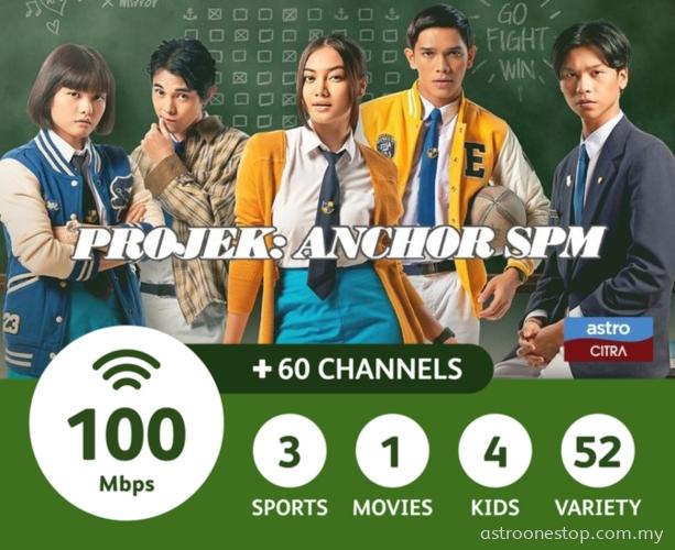 Astro Broadband Bundles Starter Pack (100Mbps)