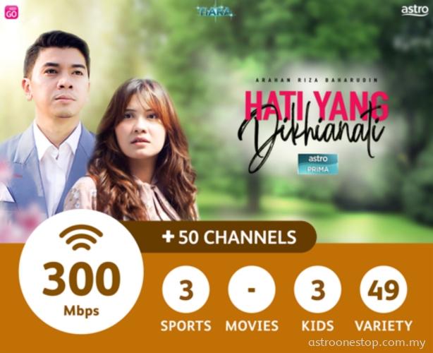 Astro Broadband Bundles Family Pack (300Mbps)