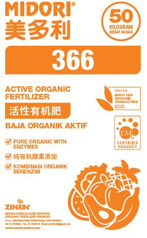 Midori 366 Certified Organic Fertilizer Products   Johor, Malaysia, Kluang Supplier, Suppliers, Supply, Supplies   Zenxin Agriculture Sdn. Bhd.