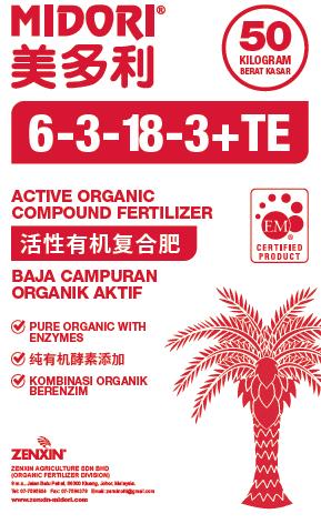Midori 6-3-18-3+TE Organic Compound Fertilizer Johor, Malaysia, Kluang Supplier, Suppliers, Supply, Supplies   Zenxin Agriculture Sdn. Bhd.