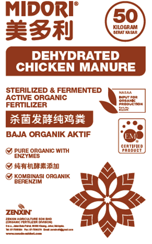 Dehydrated Chicken Manure Certified Organic Fertilizer Products   Johor, Malaysia, Kluang Supplier, Suppliers, Supply, Supplies | Zenxin Agriculture Sdn. Bhd.