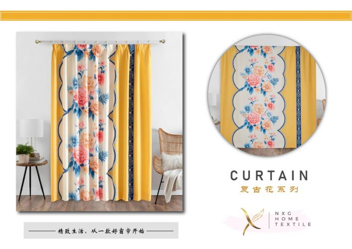 【007】2in1 CURTAIN (PIN & RING)