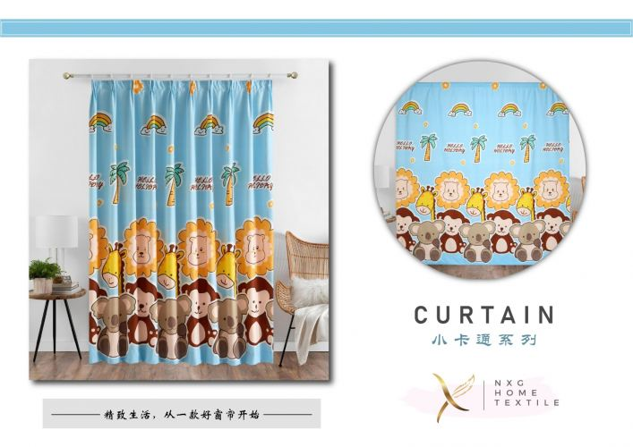 【016】2in1 CURTAIN (PIN & RING)