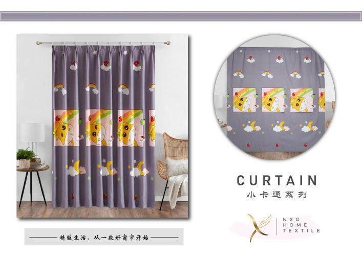 【017】2in1 CURTAIN (PIN & RING)