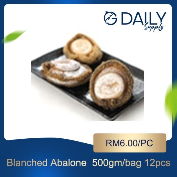 Blanched Abalone Scallop / Squid / Shell Seafood Selangor, Malaysia, Kuala Lumpur (KL), Batu Caves Supplier, Suppliers, Supply, Supplies | G DAILY SUPPLY SDN BHD