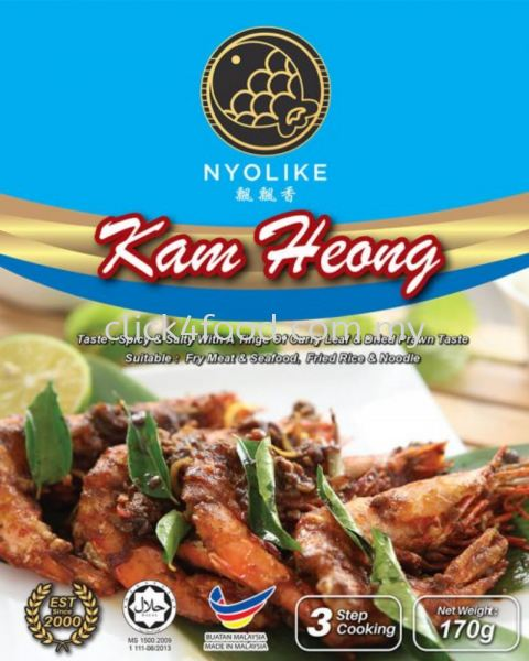 Nyolike Kam Heong Sauce Soup & Paste Selangor, Malaysia, Kuala Lumpur (KL), Batu Caves Supplier, Delivery, Supply, Supplies | GS Food Online Services