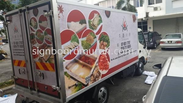 JIU XIANG LORRY STICKER SUPPLY TRUCK VEHICLE GRAPHIC Malaysia, Selangor, Kuala Lumpur (KL), Klang Supplier, Manufacturer, Supply, Supplies | ASIA SIGN PLT