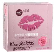 KISS DELICIAS ROSE &LITCHI 50G