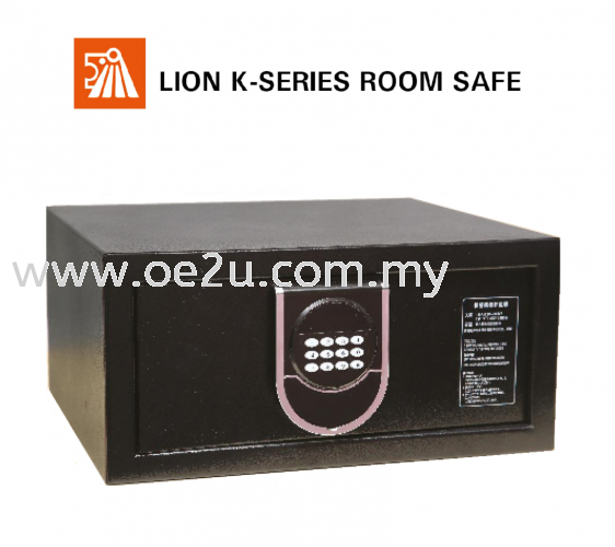 LION K-Series Hotel Room Safe (K-BE001)_13.5kg